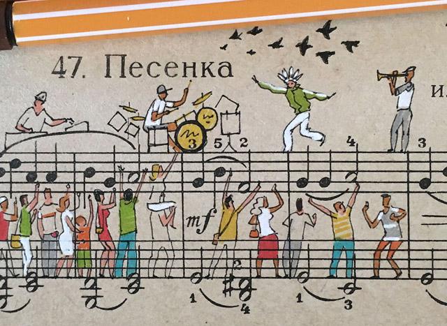 иллюстраторы Алексей Ляпунов и Елена Эрлих