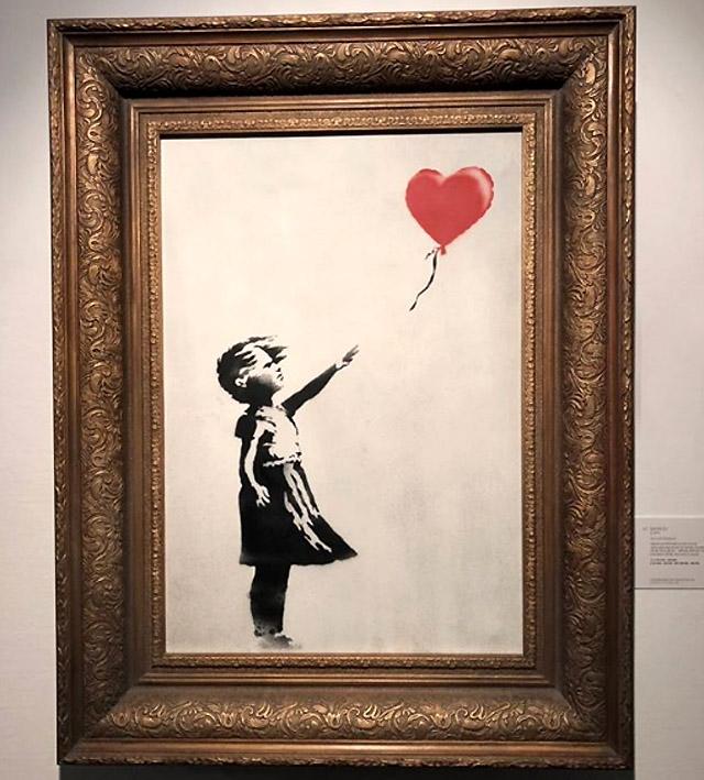 """Девочка с шаром"" Бэнкси, фото: Casterline / Goodman Gallery (2018)"