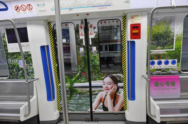 Декор китайского метро-06