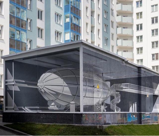 Дирежаблепорт (Екатеринбург, ЖК Мечта)