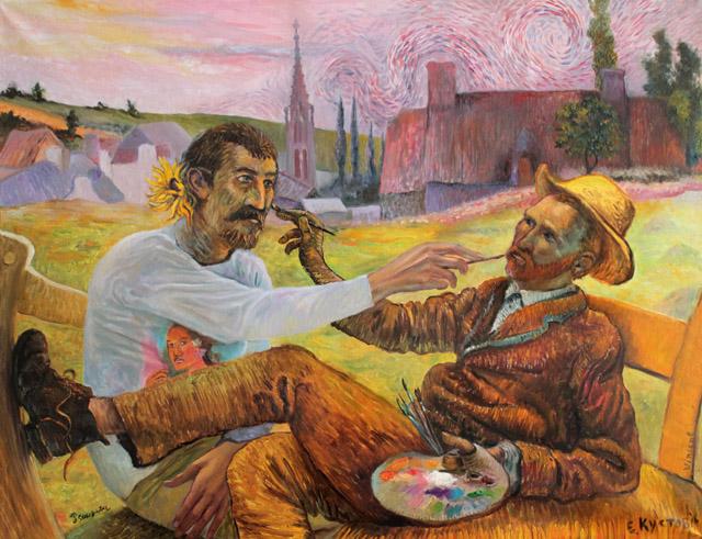 Картина © Евгения Андреевича Кустова «Поль и Винсент рисуют друг друга» (2016).