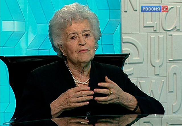 "Ирина Антонова, фото телеканала ""Культура"""