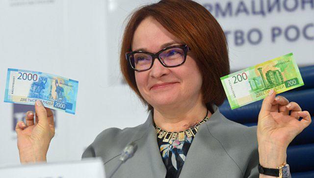 Купюры 200 и 2000 рублей, фото: © РИА Новости / Алексей Куденко