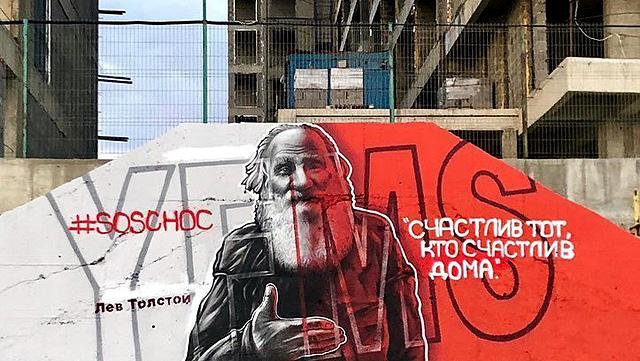 Лев Толстой в Сочи-02
