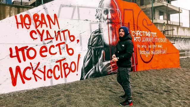 Лев Толстой в Сочи-03