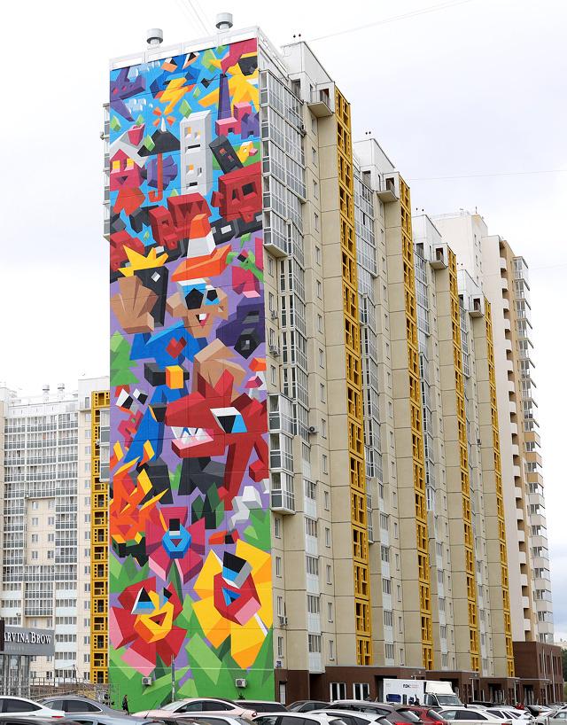 Мурал «Любовь к природе» Виталия Царенкова (Челябинск, 2020)