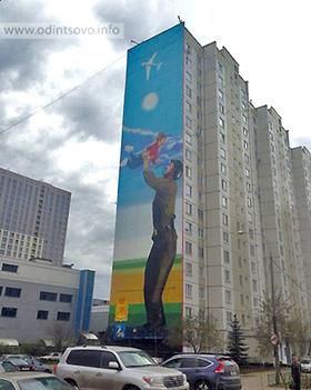 российский стрит-арт
