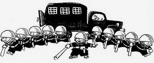 Полицейские, иллюстрация из книги Незнайка на Луне Н.Носова