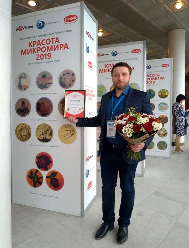 Призер Алексей Журавлев, фото © Пресс-служба министерства инвестиций и инноваций Московской области
