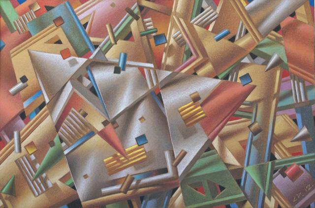 графика Сергея Кирилловича Дергуна (бумага, сухая пастель)