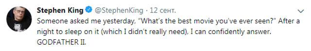 Стивен Кинг в Твиттере
