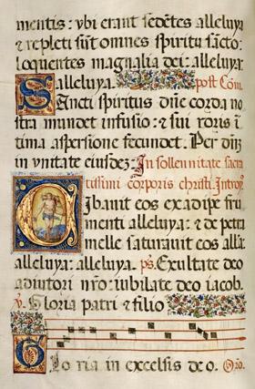 Страница средневекового манускрипта, фото: J. Paul Getty Museum
