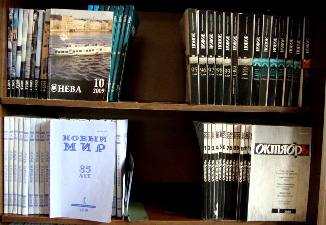 """Толстые литературные журналы, фото фонда """"Русский мир"""""""