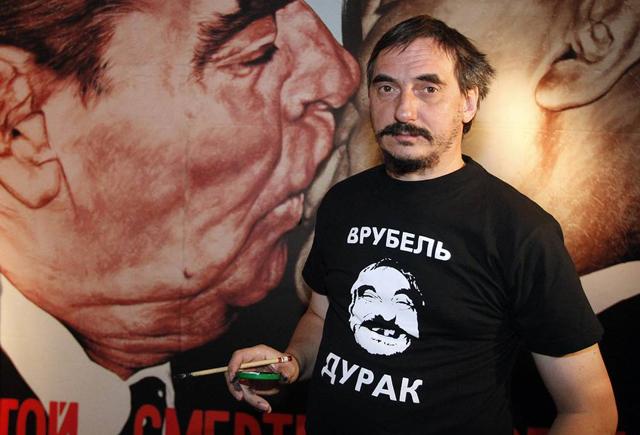 Dimitri Vrubel