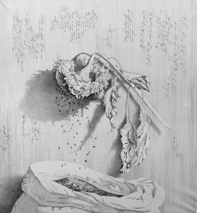 Графическая композиция В.М. Швайбы (Беларусь)