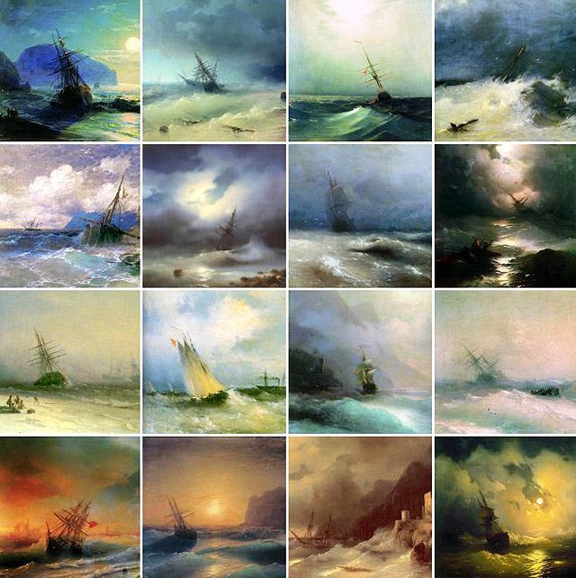 айвазовские бури