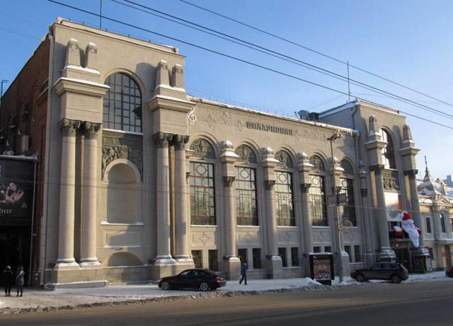 Свердловская государственная филармония, фото: ekaterinburg.wikimapia.org