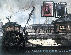 Картина Оскара Рабина