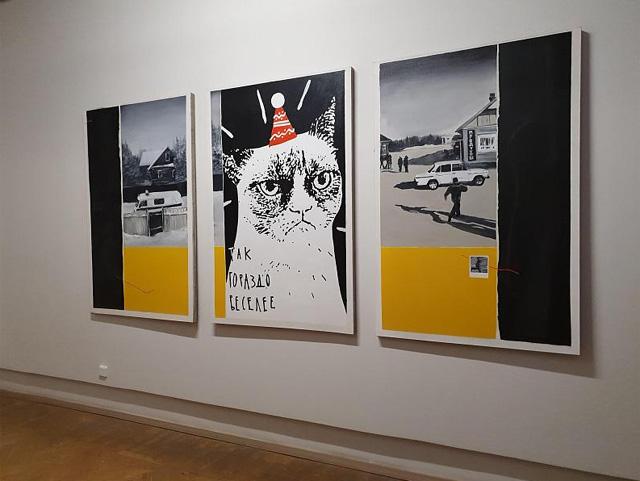 Работа с выставки «Поколение тридцатилетних в современном русском искусстве» (2021)