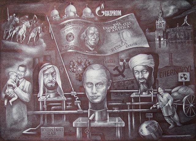 графическая композиция с Путиным