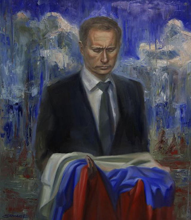 Путин и триколор