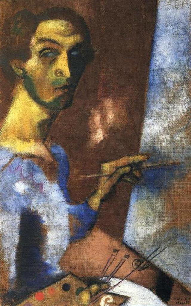 ранний Шагал