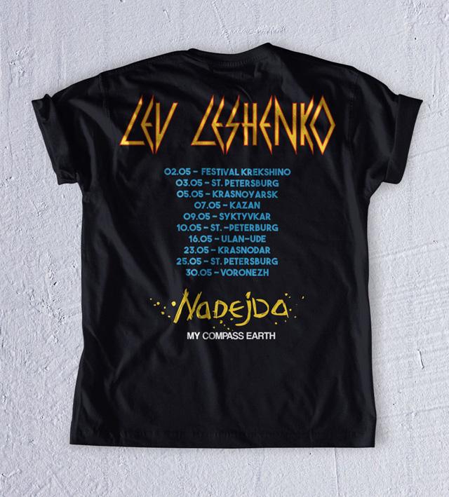 пародийная футболка от компании «Metal Machine»