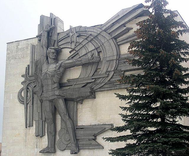 10-Юрий Боско_ДК Прометей, Тольятти, 1975