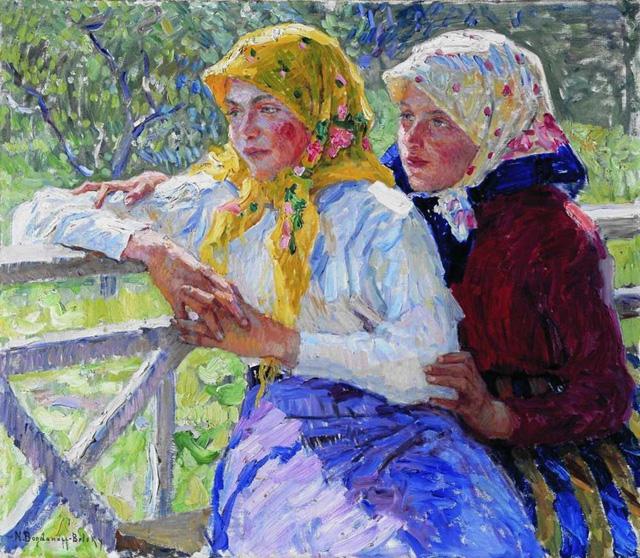 20-Н. П. Богданов-Бельский_Латгальские девочки. 1920