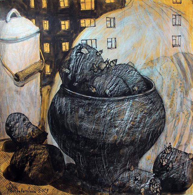 23_Анна Федорова_Картофель, бумага, акрил, тушь, карандаш (2019)