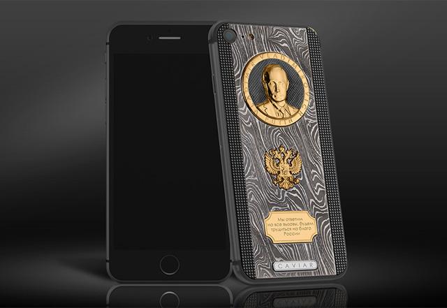 Caviar Supremo Putin Damasсus Black Gold-03