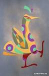 Наугад (2008)