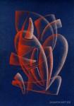 Гнев (2007)