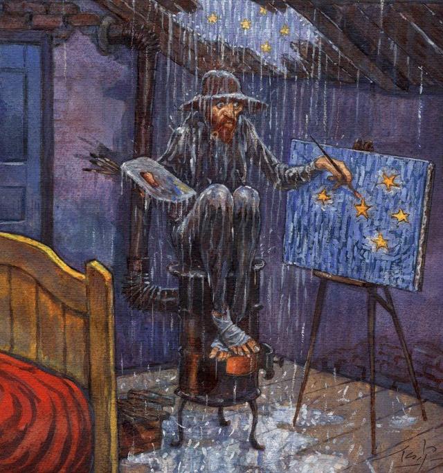 Карикатура Градимира Смудьи