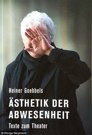 театральный педагог Хайнер Гёббельс