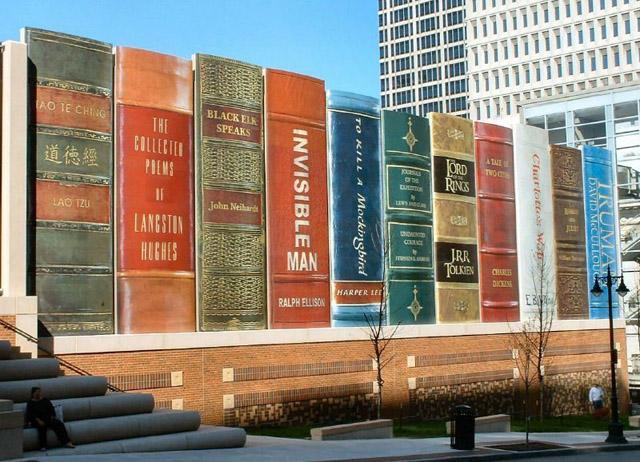Гараж библиотеки в Канзас-Сити, фото: David Lee King