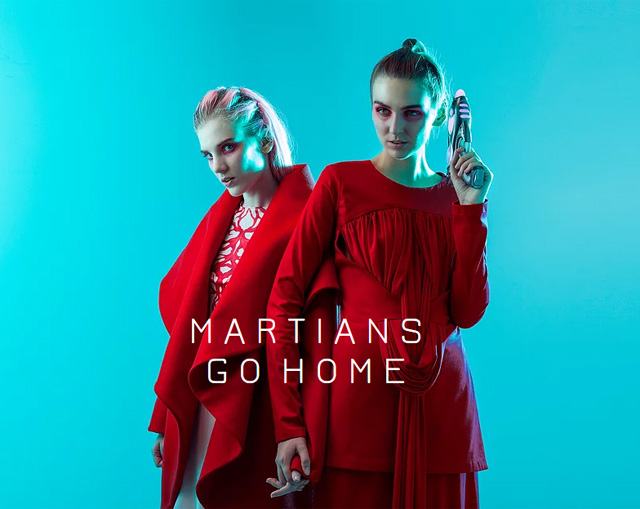 Марсиане двигают домой, коллекция Лэйр Вальенте