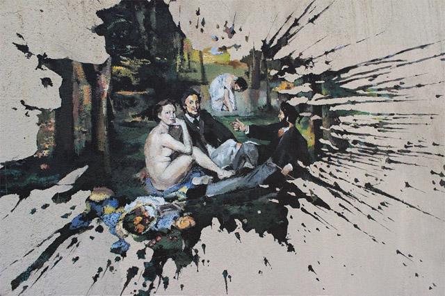 """Фрагмент картины Э.Манэ """"Завтрак на траве"""""""