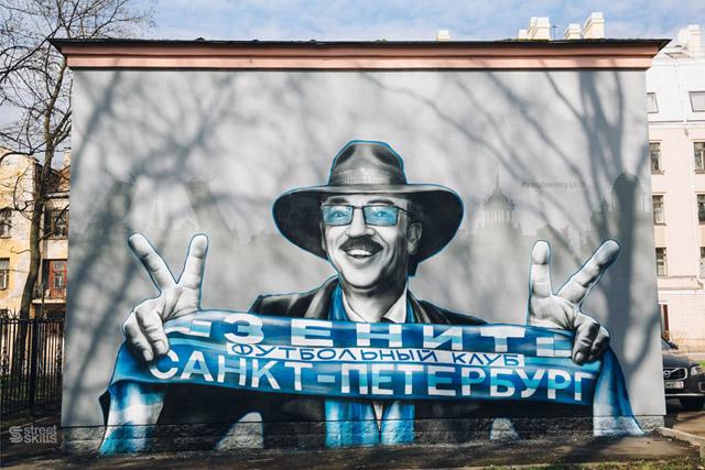белорусский стрит-арт