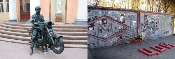 Слева: временный памятник Виктору Цою в Санкт-Петербурге, справа: стена Цоя