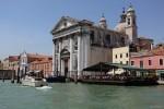 Venezia-4 фото © 2012 А. Машковцева
