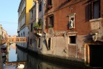 Venezia-7 фото © 2012 А. Машковцева