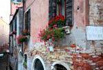 Venezia-8 фото © 2012 А. Машковцева