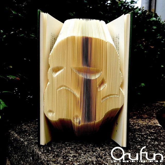 книжная скульптура Юто Ямагучи