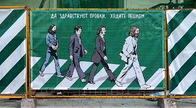 Zoom_Ходите пешком